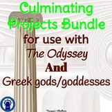 ELA Projects Bundle--Projects for use with The Odyssey AND