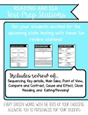 ELA/ READING TEST PREP REVIEW STATIONS