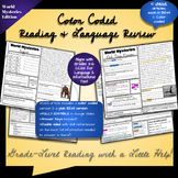 ELA Review with Reading Passages - Color Coded - World Mys