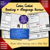 ELA Review with Reading Passages - Color Coded - World Mystery Edition! FREEBIE!