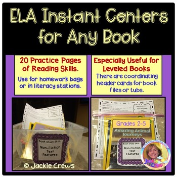 ELA Skill Sheets For Any Leveled Books Instant Centers