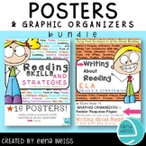 READING Skills and Strategies: GRAPHIC ORGANIZERS & POSTERS (bundle)