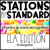 ELA Stations by Standard Phonics and Word Recognition Kind