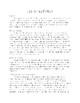 ELA Student Writing Portfolio Pack
