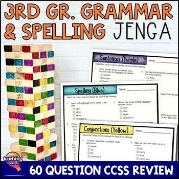 ELA Test Prep Grammar & Spelling JENGA Review Game 3rd Grade FSA AIR