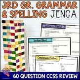 ELA Test Prep Grammar & Spelling JENGA Review Game 3rd Grade VOLUME 1 FSA AIR