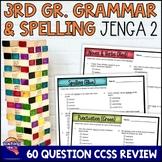 ELA Test Prep Grammar & Spelling JENGA Review Game 3rd Grade VOLUME 2 FSA AIR