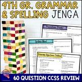 ELA Test Prep Grammar & Spelling JENGA Review Game 4th Grade FSA AIR