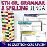 ELA Test Prep Grammar & Spelling JENGA Review Game 5th Grade FSA AIR