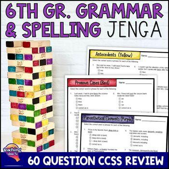 ELA Test Prep Grammar & Spelling JENGA Review Game 6th Grade FSA AIR