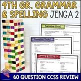 ELA Test Prep Grammar & Spelling JENGA Review Game 4th Grade VOLUME 2 FSA AIR