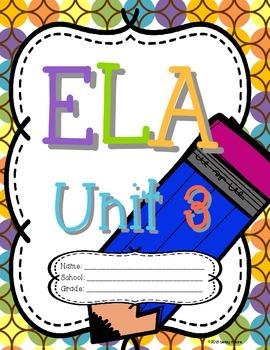 ELA Unit Binder Covers Freebie
