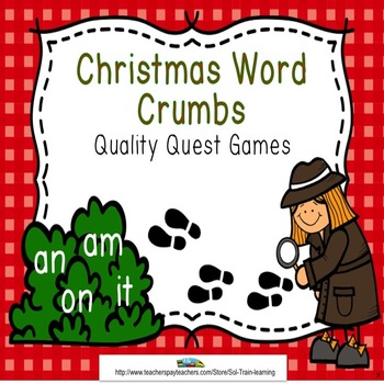 Christmas Around the World Word Game