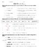 ELA Vocabulary Quiz