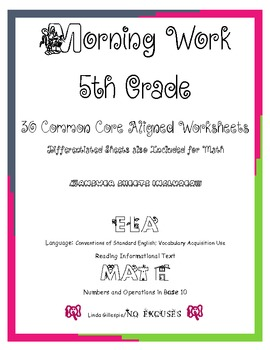 ELA and Math 5th Grade Morning Work (Includes differentiated sheets)