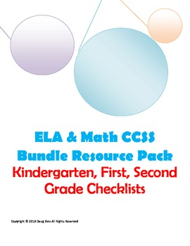 Common Core Checklists Bundle Packet: ELA and Math grades K-2