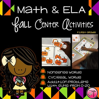 ELA and Math Fall Center Activities For First Grade