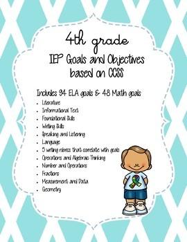 4th grade ELA and Math IEP Goal Bundle