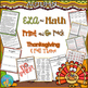 ELA and Math Print and Go Pack Thanksgiving and Fall Theme Common Core Inspired