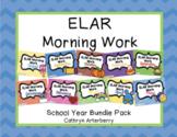 ELAR Morning Work School Year Bundle