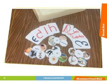 ELDH Sound Box