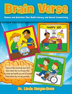 Brain Verse (Enhanced eBook)