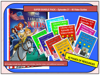 ELEMENTARY- Liberty's Kids Video Guide Super Bundle Pack #