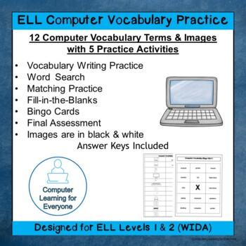 ELL Computer Vocabulary Worksheets with Black and White Images
