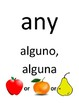 ELL Dolch Word List for first grade to post
