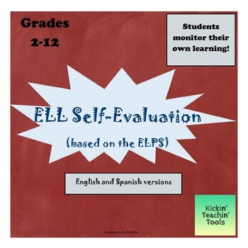 ELL/ESL Student Self-Check of ELPS