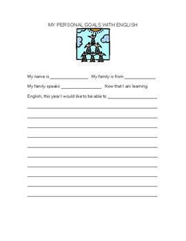 ELL Personal Goals Short Essay