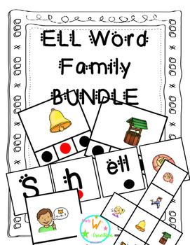 ELL Word Family Bundle