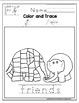 ELMER AND ROSE BOOK UNIT