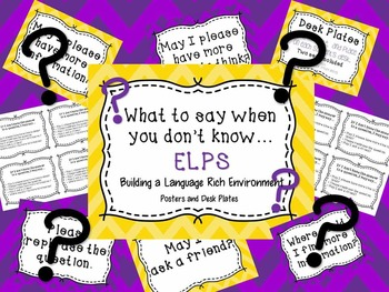 ELPS What to say when I don't know - Posters & desk plates (Yellow & Purple)