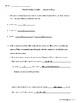 EM4-Everyday Math 4 - Grade 3 Unit 9 Study Guide