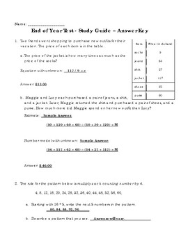EM4-Everyday Math 4 - Grade 4 End of Year Study Guide