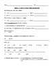 EM4 Fourth Grade Unit 1 Exit Slips and Study Guide