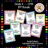 EM4-Everyday Math 4 - Grade 4 IPP Bundle