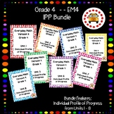 EM4-Everyday Math 4 - Grade 4 IPP Bundle