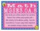 EMOJI 3rd Grade Math Problems Task Cards Flash Cards - Georgia MGSE3.OA.8