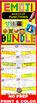 EMOJI BUNDLE: Functions (8 EMOJIS) - Basics & More