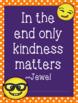 "Kindness Posters Emoji Decor - 8.5""x11"" , 18""x24"" - Ready for Printing"