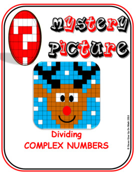 EMOJI - Complex Numbers: Dividing (Google Interactive & Hard Copy)