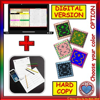 EMOJI - Factor: Difference of Two Squares L2 (Google Interactive & Hard Copy)