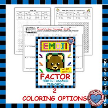 EMOJI - Factor Perfect Square Trinomial: Level 1