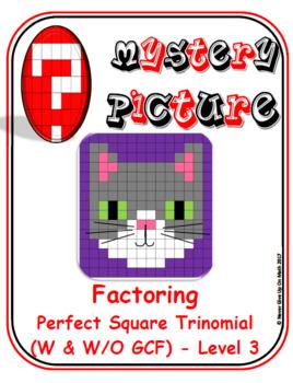 EMOJI - Factor Perfect Square Trinomial: Level 3(Google Interactive & Hard Copy)