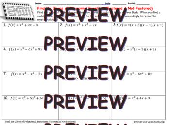 EMOJI - Find Zeros of Polynomial Functions (Google & Hard Copy)