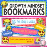 EMOJI Growth Mindset Bookmarks, Shelf Markers or Desk Name Plates -EDITABLE