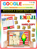 EMOJI - Multiply & Divide Radicals W/ Variables (Google Interactive & Hard Copy)