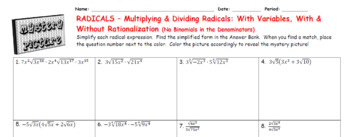 EMOJI - Radicals: Multiplying & Divide Radicals (Variables & Rationalizing)